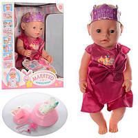 018E-S Кукла, пупс Baby Born девочка с аксессуарами