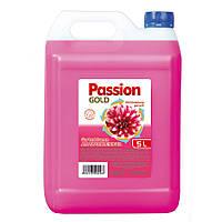 Passion Gold универсальное средство для мытья пола Садовые Цветы 5 л