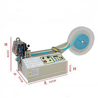 SK-988 Машина для горячей резки ленты