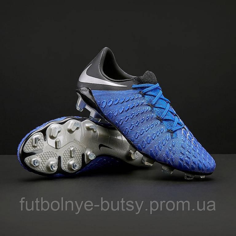 bf5e5386 Футбольные бутсы Nike Hypervenom Phantom III FG , цена 5 000 грн., купить в  Днепре — Prom.ua (ID#845640567)