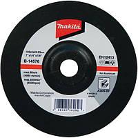 Зачисной диск по алюминию Makita 230 мм (B-14582)