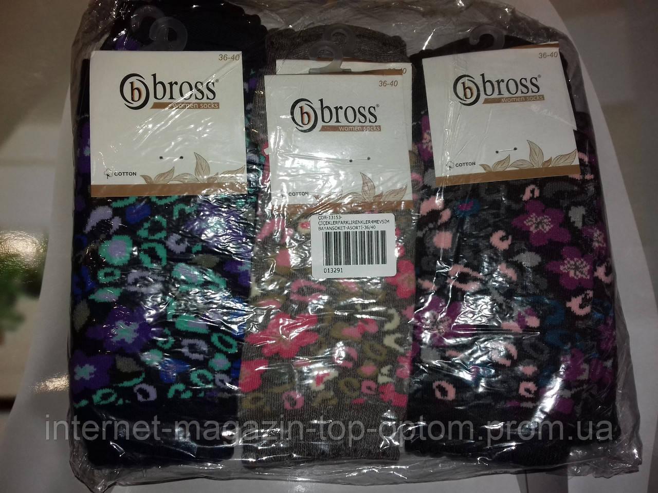 Шкарпетки жіночі Bross