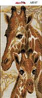 Алмазная вышивка АП 07 Жирафы (20*46,8)