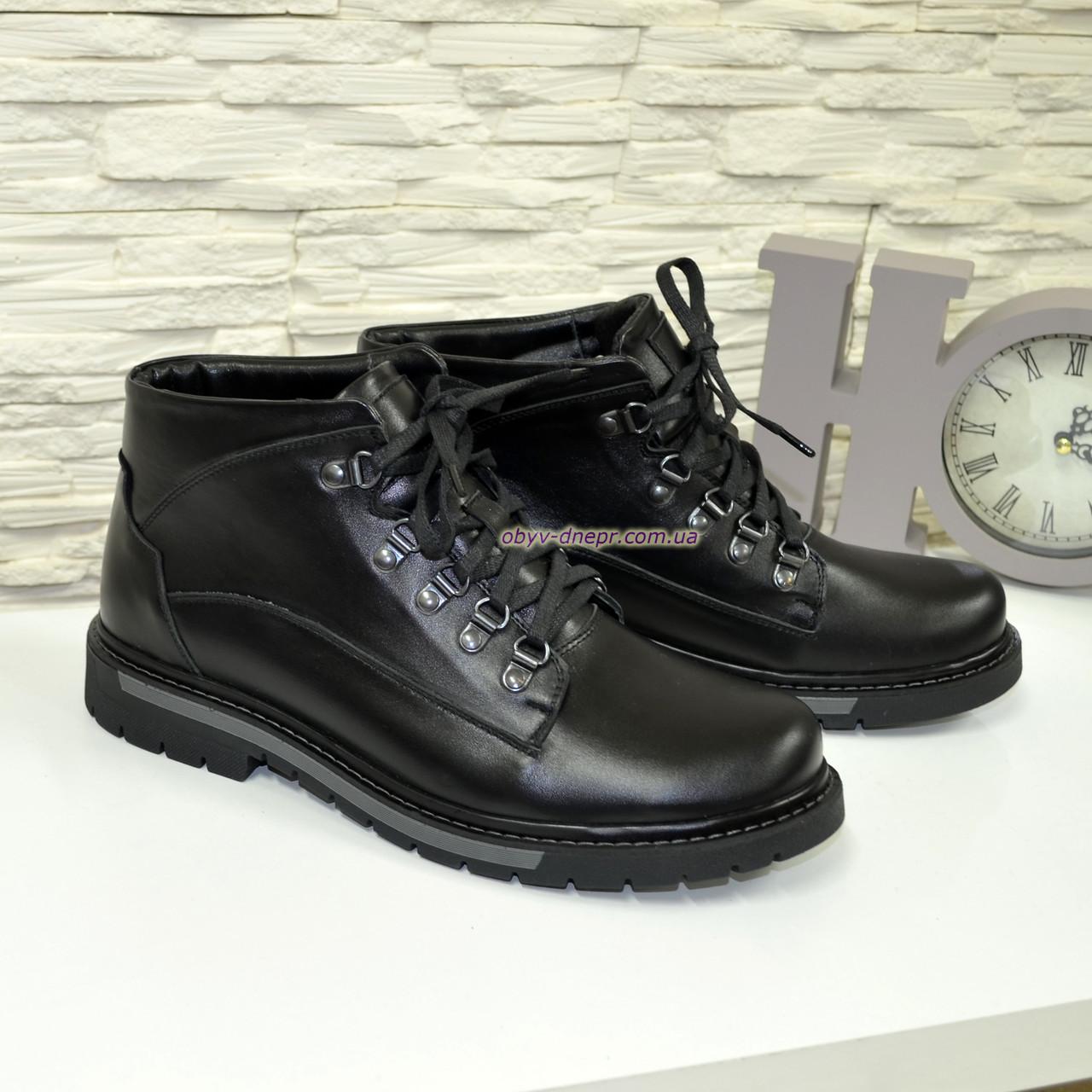 Черевики чоловічі на шнурівці, натуральна шкіра чорного кольору