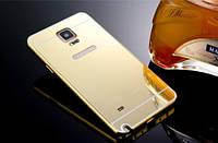 Алюминиевый чехол бампер для Samsung Galaxy Note 4 (N910H)