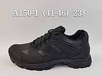 Кроссовки мужские Adidas Climaproof оптом (41-45)