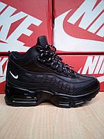 Зимние подростковые кроссовки NIKE Air Max 95