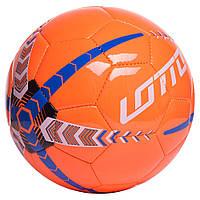 Мяч футзальный Lotto Ball FS500 III р. 4 (S4097/S4099)
