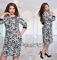 Женское платье элегантное темно синее белые цветы 54-56