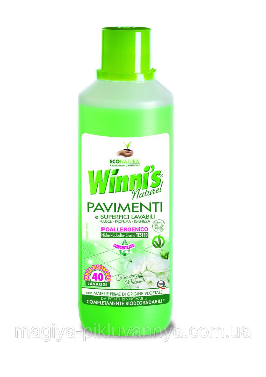 Гіпоалергенна засіб для миття та дезінфекції підлоги Winni's Pavimenti e Superfici 1л, арт.000644