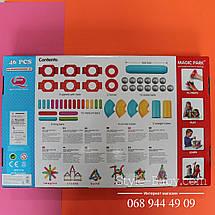8111 Магнитный конструктор для детей 46 деталей в коробке 56,5х35,5х8 см, фото 3