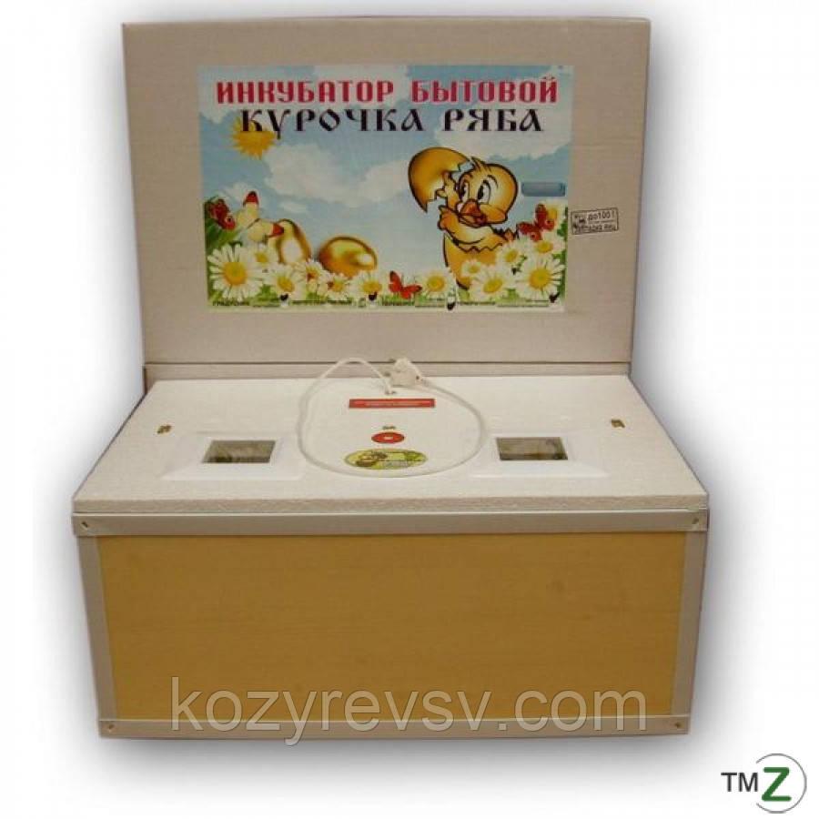 Инкубатор курочка Ряба 120 с автоматическим переворотом продам постоянно оптом и в розницу,Харьков