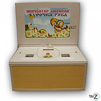 Инкубатор курочка Ряба 120 с автоматическим переворотом продам постоянно оптом и в розницу,Харьков, фото 1