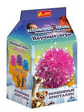 """12177006Р Набор для опытов """"Волшебные кристаллы. Ледниковый период. Розовый"""""""