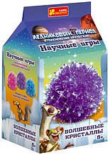 """12177008Р Набор для опытов """"Волшебные кристаллы. Ледниковый период. Фиолетовый"""""""