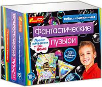 """12115001Р Набор экспериментов """"Фантастические пузыри"""""""