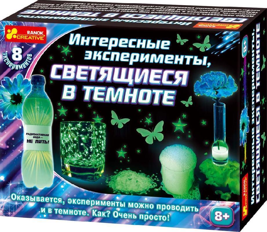12114016Р Интересные эксперименты с солнечной энергией