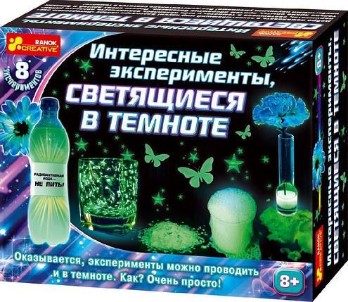 12114016Р Интересные эксперименты с солнечной энергией, фото 2