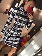 Платье- гольф трехнитка на меху женское,с оленями 3 расцветки