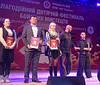Фестиваль боевых искусств «СЕРДЦЕ ВОИНА».