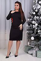Платье чёрное с аппликацией роза