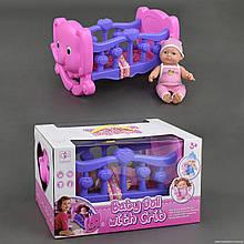 3381 Набор пупс с игрушечной кроваткой