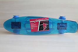 0855-1 Синий пенни борд со светящимися колесами