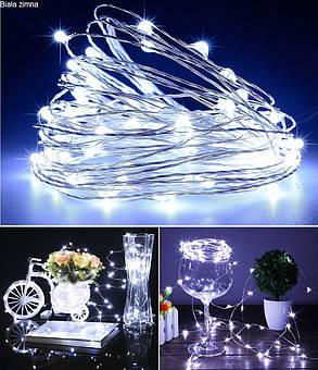 Новогодняя гирлянда 100 LED, На прозрачном проводе, Белый холодный свет, 9м, фото 2
