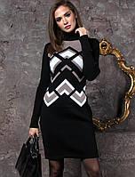Зимнее молодежное теплое вязаное платье, цвет черный-капучино-белый, р.46-52