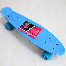 0848 Детский скейт пенниборд
