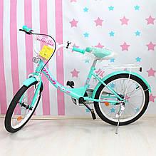 2012 Велосипед детский двухколесный диаметр колес 20 дюймов