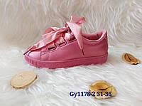 Детские нарядные кеды-слипоны для девочки размеры 31-36