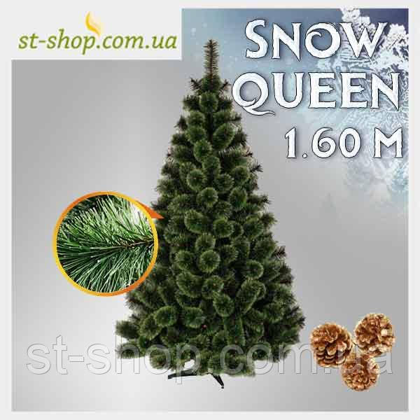 Сосна искусственная Снежная королева с шишками 1,6 метра