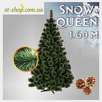 Сосна искусственная Снежная королева с шишками 1,6 метра, фото 1