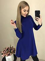 Платье MIX  р. 42-44,44-46