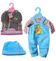 43-62 Одежда для пупсов Baby Born  в кульке, 21-31-1см