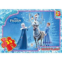 """004 Пазли """"Frouzen"""" (Льодяне Сердце), 35 елементов"""