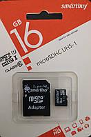 Карта памяти микро SDHC Smartbuy  16 гб класс 10 UHS-I с адаптером