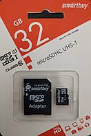 Карта памяти микро SDHC Smartbuy 32 гб класс 10 UHS-I с адаптером