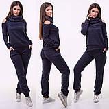 Женский костюм / ангора софт с напылением / Украина 15-420, фото 2