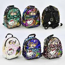 31866 Рюкзак с пайетками Кити размер 20*18*6 см