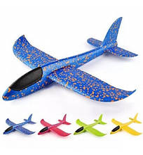 10258 Самолет планер 47 см пенопласт,популярные игрушки для мальчиков
