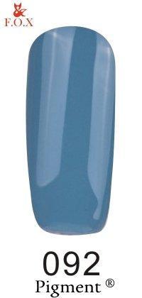 Гель-лак F.O.X Pigment 092 (грязно-голубой, эмаль),6 ml
