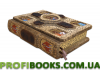Новый Завет и Псалтырь (150 песен и псалмов)