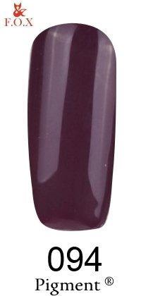 Гель-лак F.O.X Pigment 094 (темно-фиолетовый, эмаль),6 ml