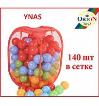 467B7 Сухой бассейн: Набор шариков пластмасса 140 шт.
