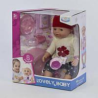 8040-491 Пупс функциональный Baby Born с аксессуарами, в коробке