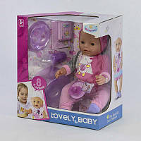 8040-456 Пупс функциональный Baby Born с аксессуарами, в коробке