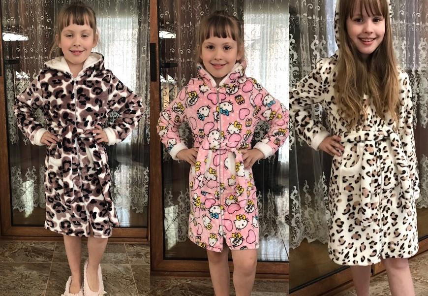 Детский халат для девочки, подросток 8-13 -лет