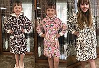 Детский халат для девочки, подросток 8-13 -лет , фото 1